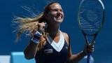 (HD) Dominika Cibulkova vs Agnieszka Radwanska Highlights SF Australian Open 2014