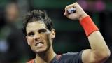 Rafael Nadal vs Gael Monfils Finals Qatar Open Doha 2014 Highlights